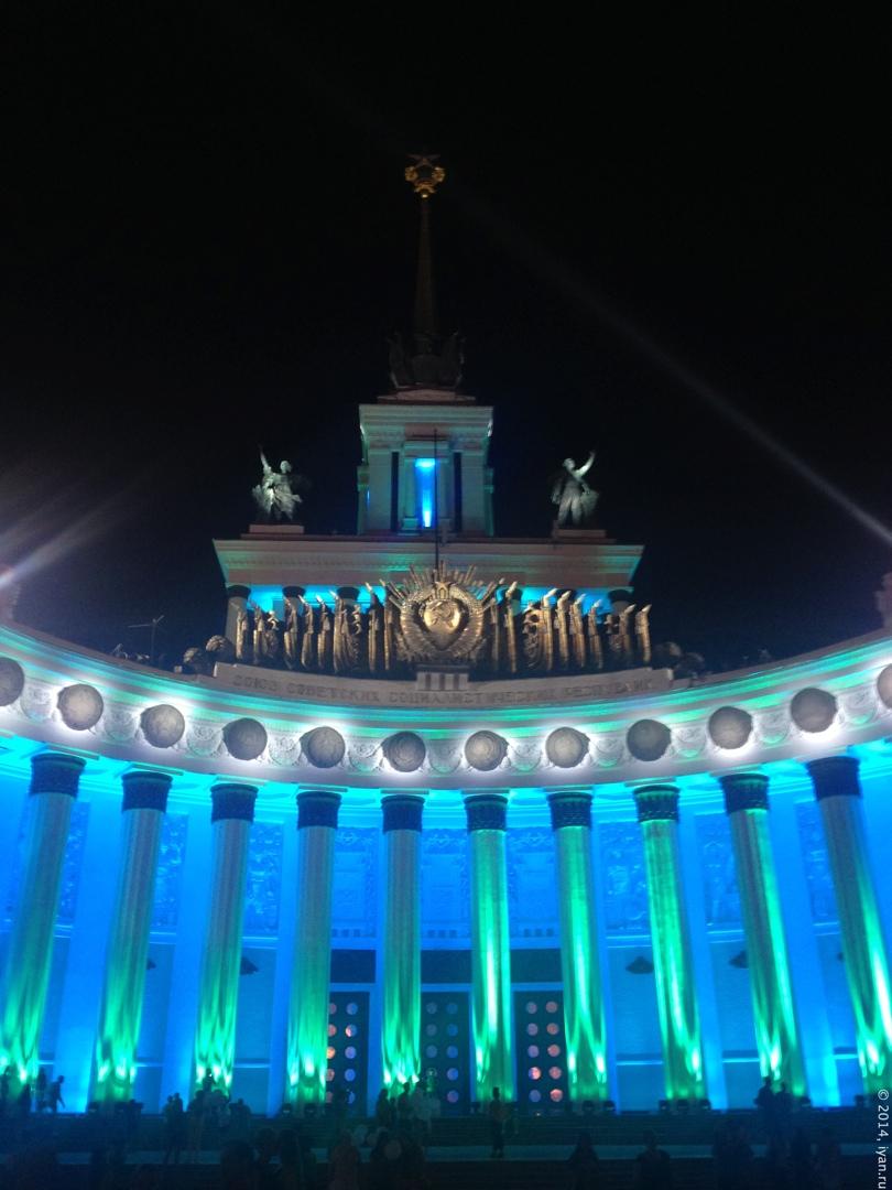 Салют в честь 75 летия ВДНХ