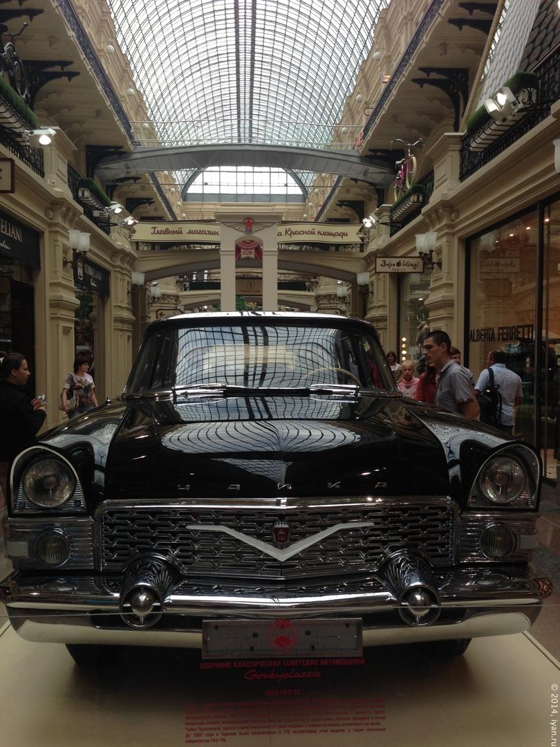 Выставка ретроавтомобилей в ГУМе