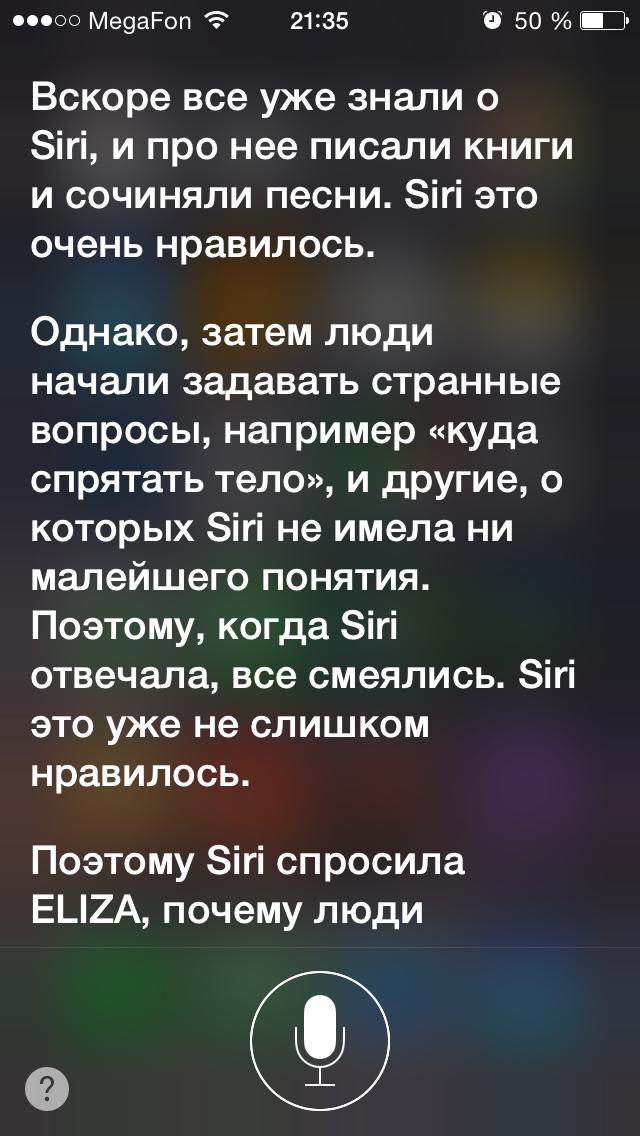 Siri_2
