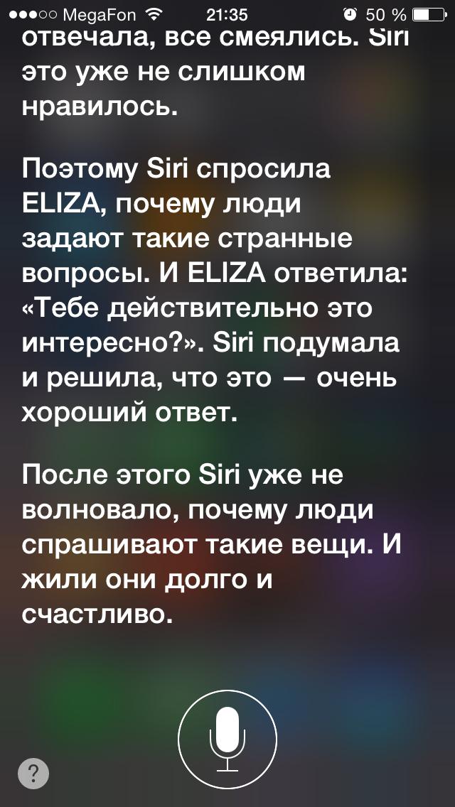 Siri_3