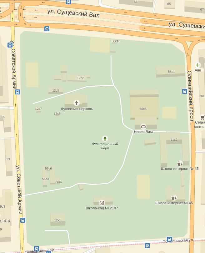 fest park