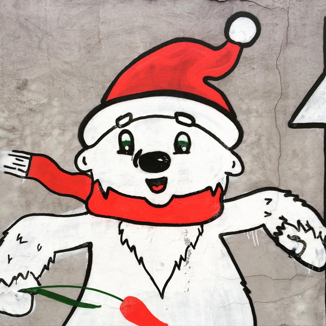 Медвед-снеговик